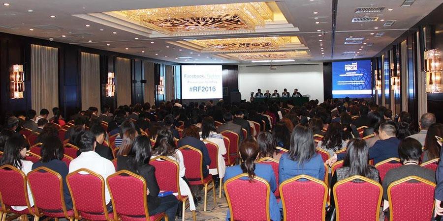 Эрсдэлийн удирдлагын форум 7 дахь жилдээ амжилттай зохион байгуулагдлаа