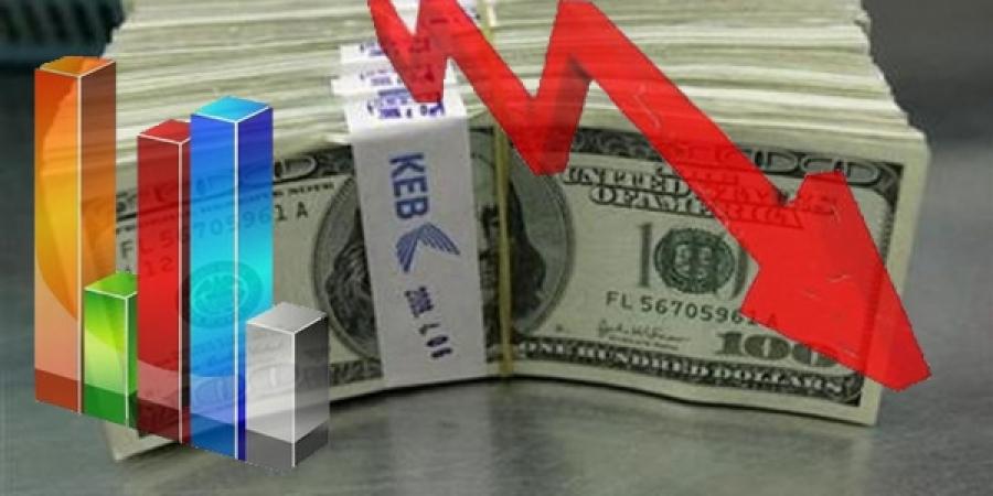 Ам.долларын ханш ОГЦОМ буурлаа