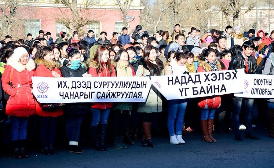Өнөөдөр олон улсын оюутны эрхийг хамгаалах өдөр