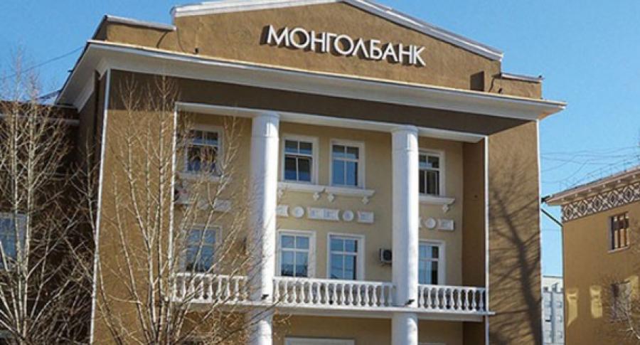 Банкуудад 32 сая ам.доллар нийлүүллээ