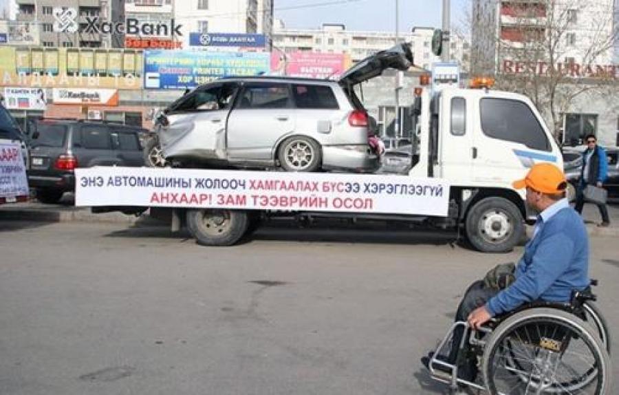 Монгол улс  зам тээврийн ослын улмаас нас баралтаар эхний 25-д орж байна