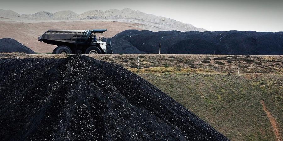 Mongolian Mining Corporation дампуурсан уу