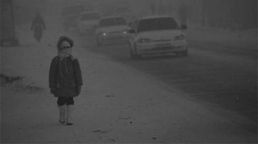 Image result for утаа хүүхэд