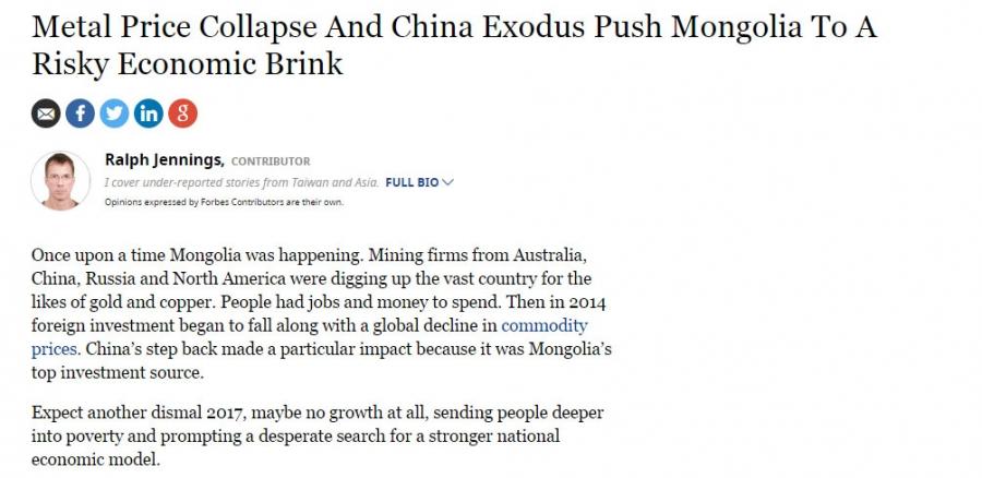 Металлын үнийн уналт ба Хятадын хүчин зүйл Монголын эдийн засгийг эрсдэлд хүргэсэн нь