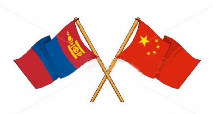 Монгол-Хятадын хөрөнгө оруулалтын уулзалт болж байна