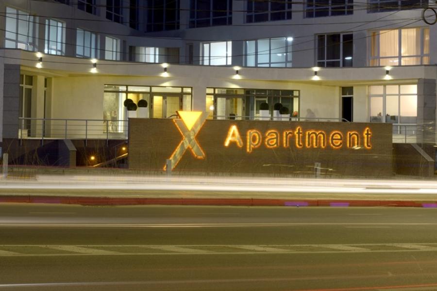 """""""X Apartment""""-ын төлбөрийн таатай нөхцөл"""