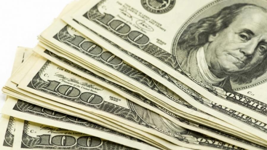Ам.долларын ханш буурсаар байна