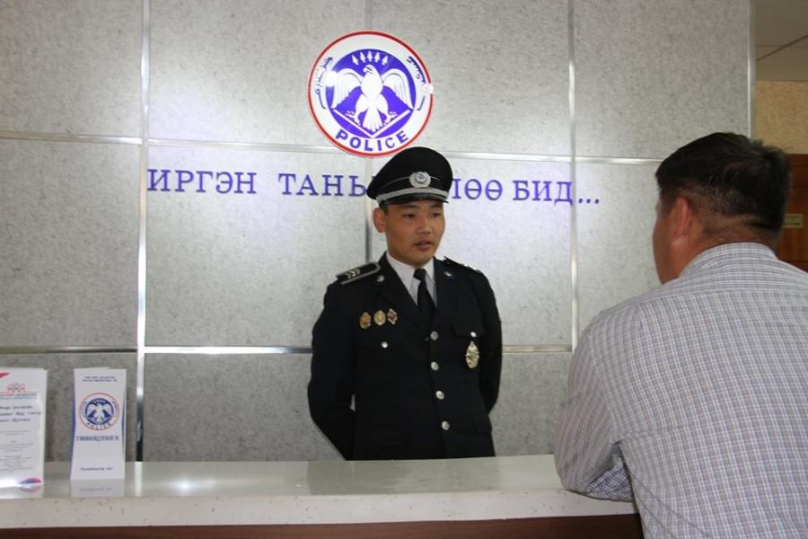 Лицензийн төв болон Улаанбаатар хотын цагдаагийн газрын  нэрийг өөрчиллөө