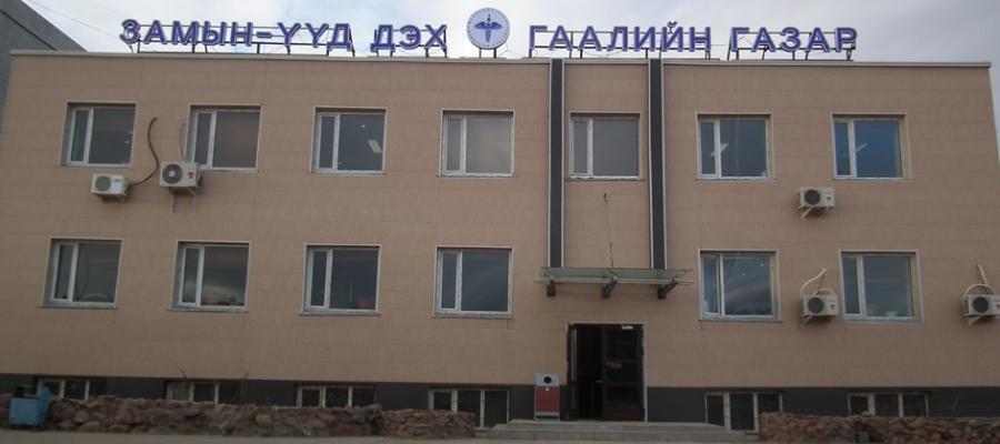 Замын-Үүд дэх Гаалийн газрын байцаагчдын авлигын хэрэг шүүхэд шилжжээ