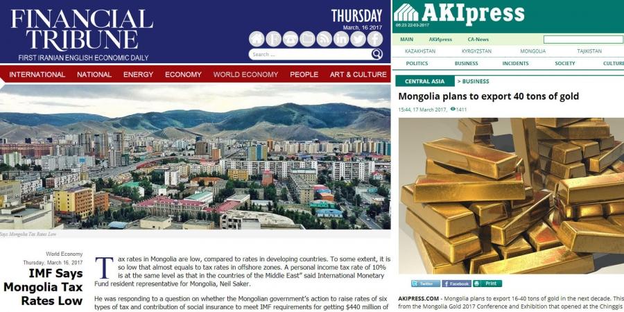 ОУВС: Монголын татварын хувь хэмжээ бага байна