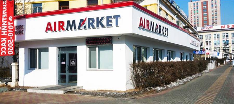 """""""Эйр маркет""""-аас  их хэмжээний үнийн дүнтэй онгоцны тийз залилжээ"""
