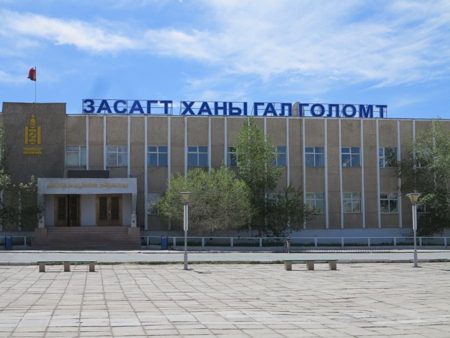 """""""Говь-Алтай аймагт энэ онд 285 тэрбум төгрөгийн бүтээн байгуулалт хийнэ"""""""