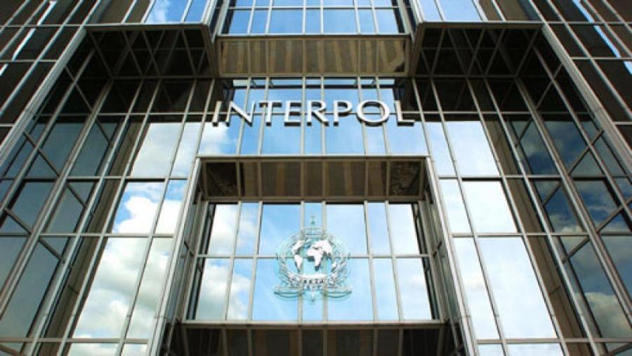 Интерполын олон улсын форум болно