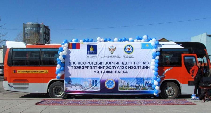 Казахстан Улс руу том оврын автобусаар зорчигч тээвэрлэнэ