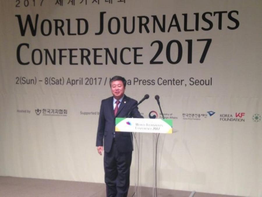 БНСУ-ын Сөүл хотноо Дэлхийн сэтгүүлчдийн форум болж байна