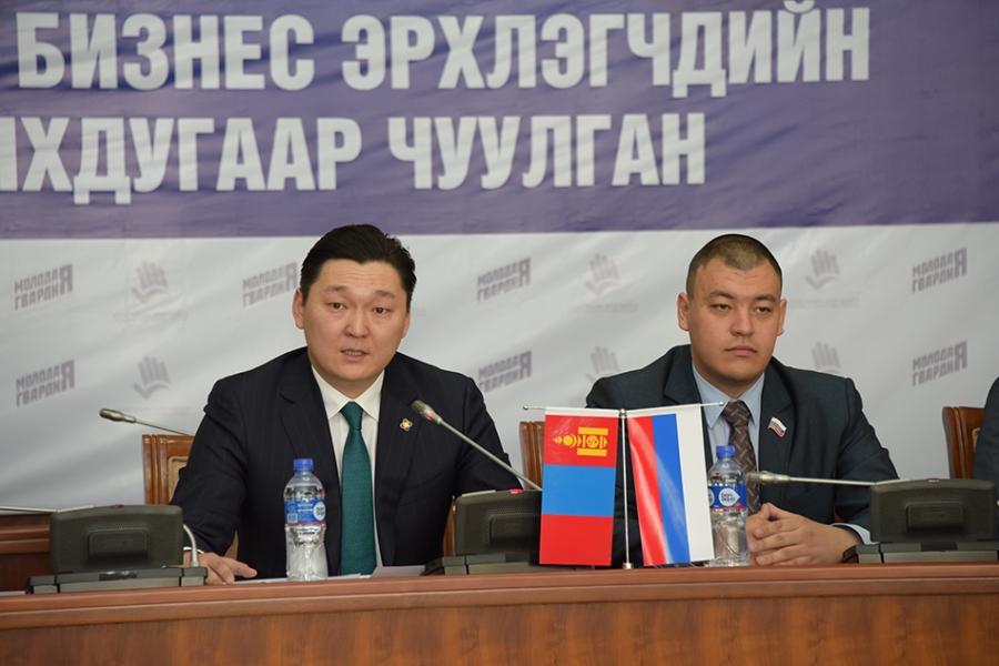 Монгол-Оросын бизнес эрхлэгч залуучуудын чуулган болно