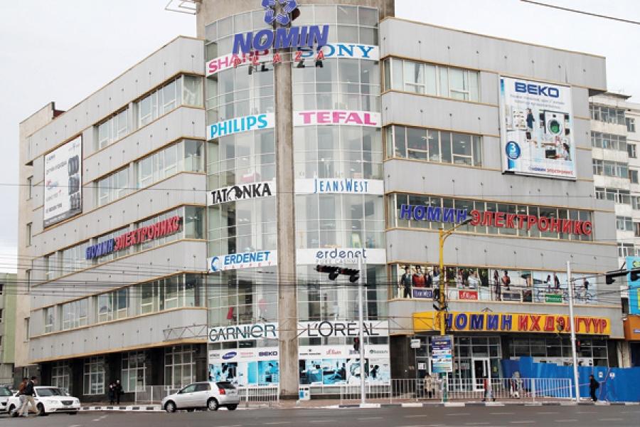 """""""Теранова"""" дэлгүүрийн тааз нурж, дөрвөн хүн бэртжээ"""