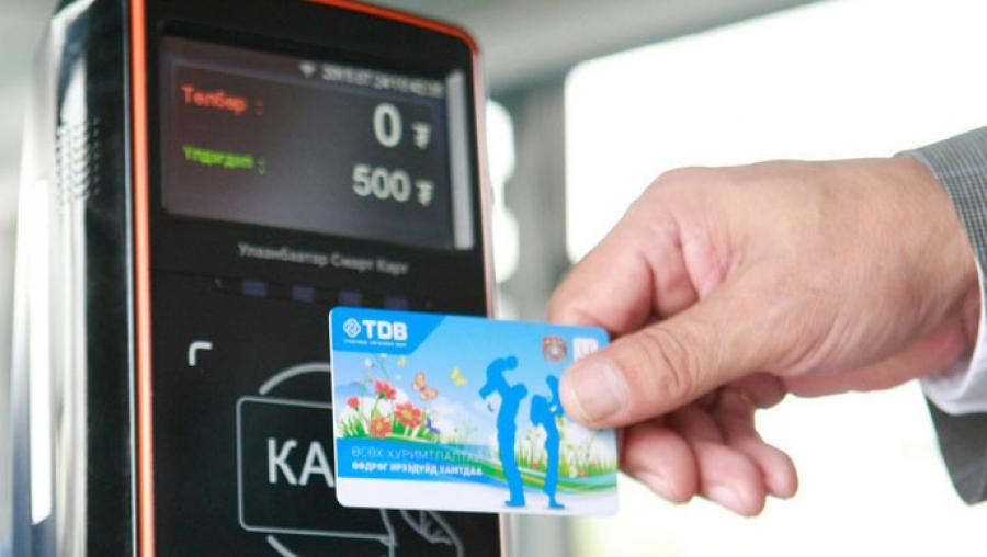Нийтийн тээврийн орлого 15-20 хувиар нэмэгджээ