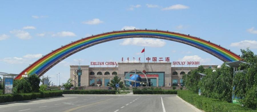 Монгол, Хятадын хилийн боомтууд амарна