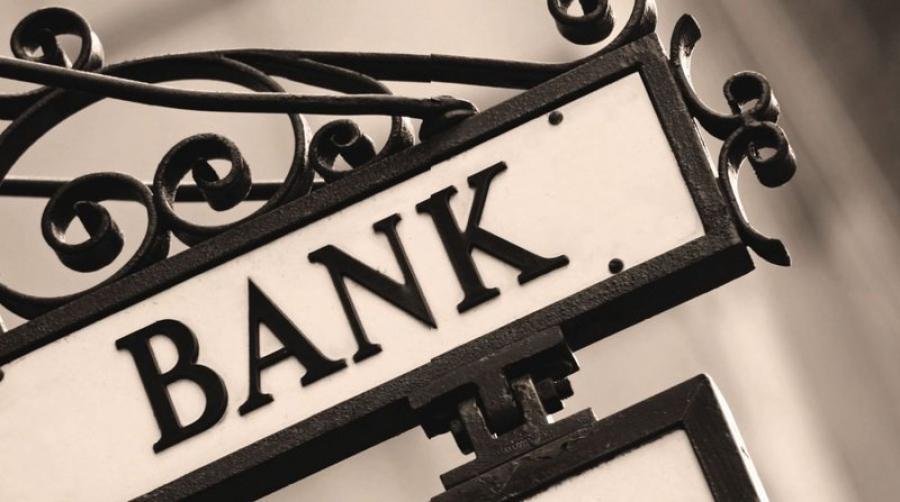 Хөрөнгө оруулалтын банкны тухай хууль гараанаас гарах нь