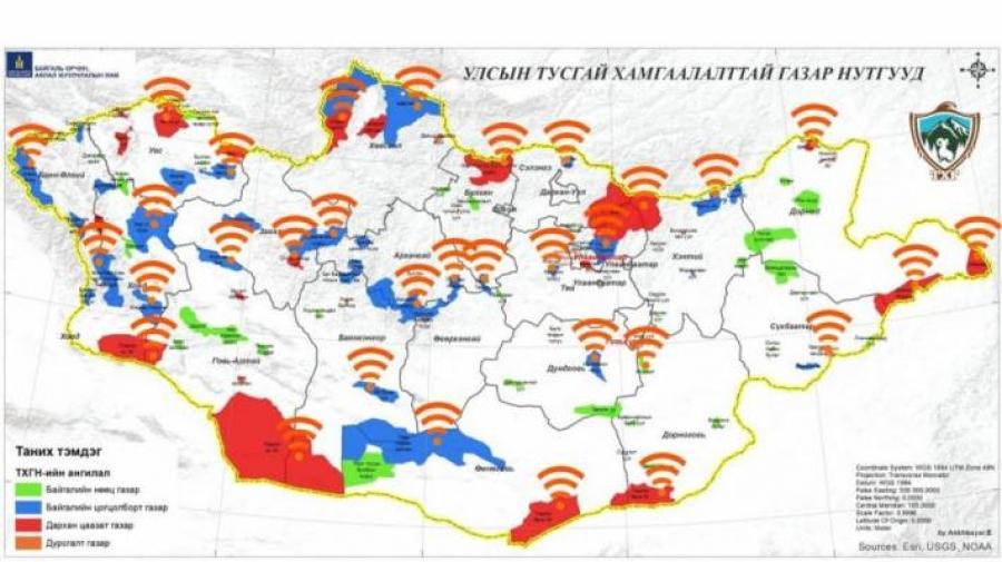 Улсын тусгай хамгаалалттай газар нутгийг өндөр хурдны интернэтэд холбоно
