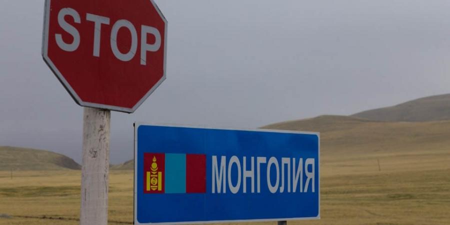 Монгол, Оросын хил орчмын аялал жуулчлалыг хөгжүүлнэ