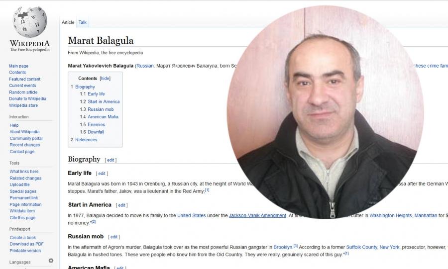 Марат Яковлевич Балагула гэгч хэн бэ