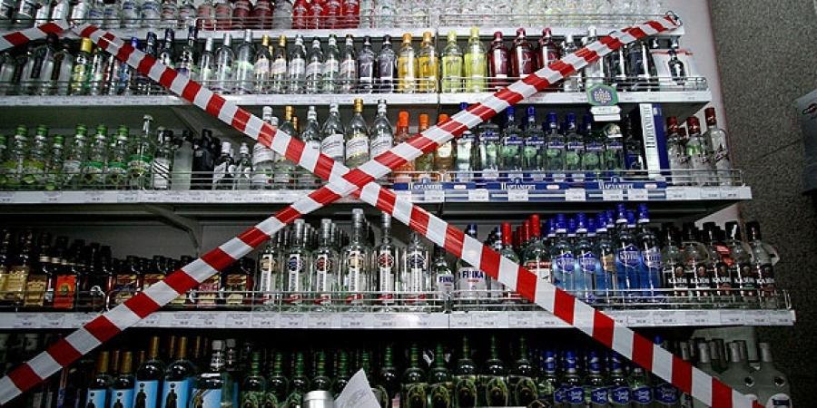 Өнөөдөр, маргааш согтууруулах ундаа худалдахгүй
