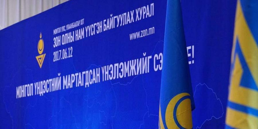 Монгол Улс 27 улс төрийн намтай боллоо
