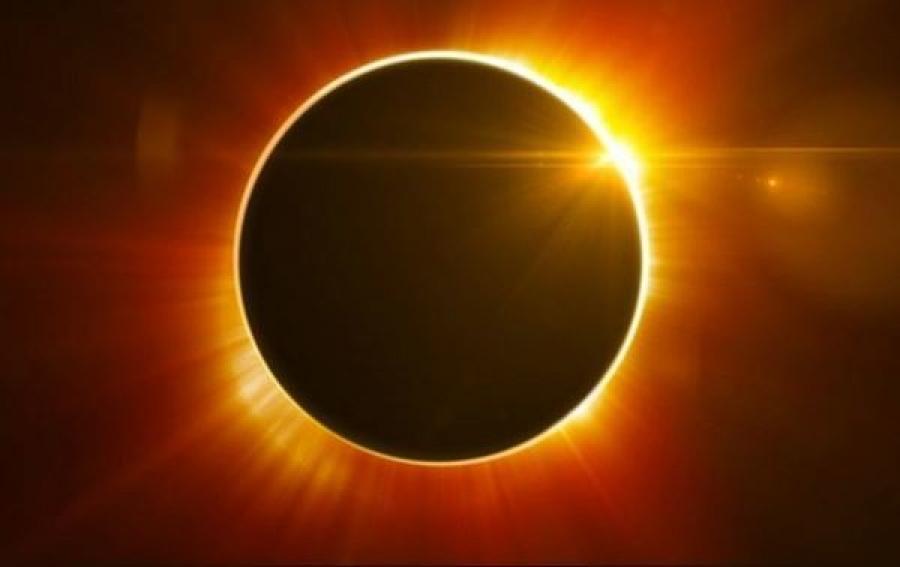 Нар бүтэн хиртэнэ