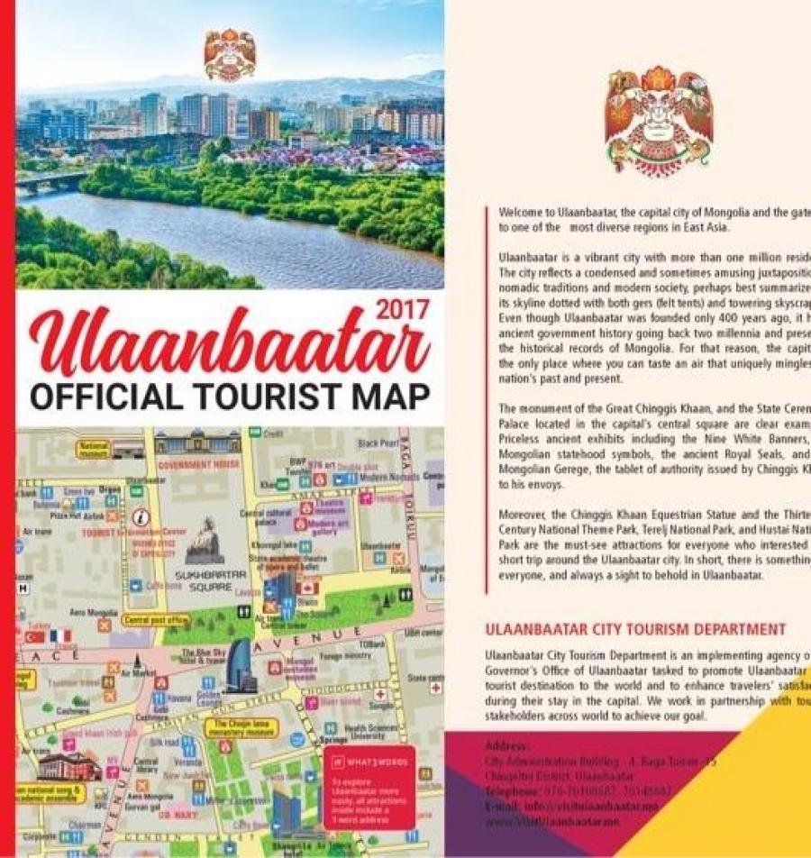 Жуулчдад зориулсан албан ёсны хөтөч ном болон газрын зураг хэвлэгдлээ