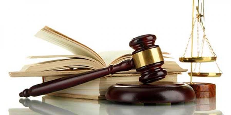 Шүүгчийн сонгон шалгаруулалтад оролцогчдыг бүртгэнэ