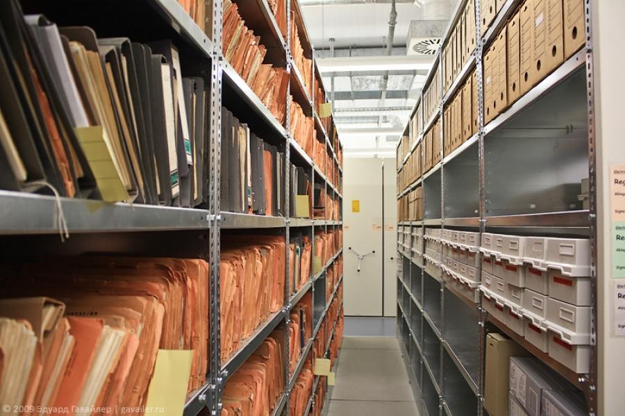 Маргааш архивын үйлчилгээг үнэ төлбөргүй үзүүлнэ