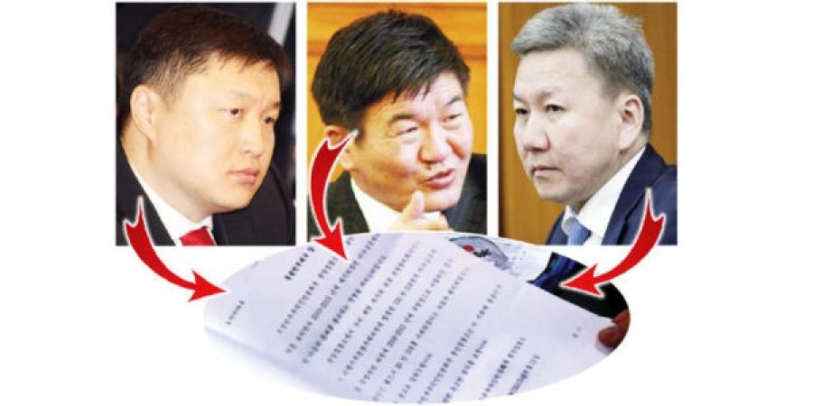 Хойд Солонгосоос ирсэн НЭГ бичиг ба ГУРВАН өөр тайлбар