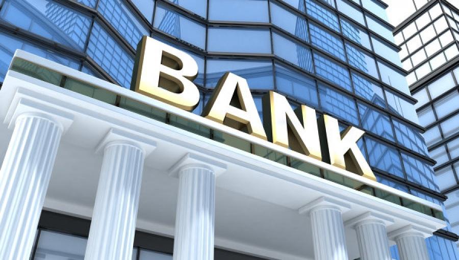 Банкуудын ажиллах хуваарь