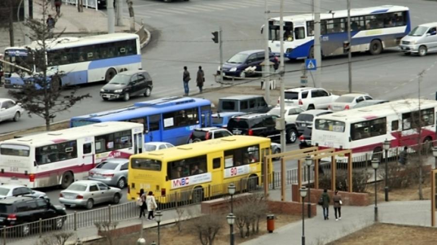 Нийтийн тээврийн үйлчилгээтэй холбоотой санал хүсэлтийг хүлээн авах юм байна