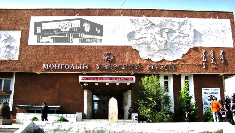 Бүх музей үнэ төлбөргүй үйлчлэхээр болжээ