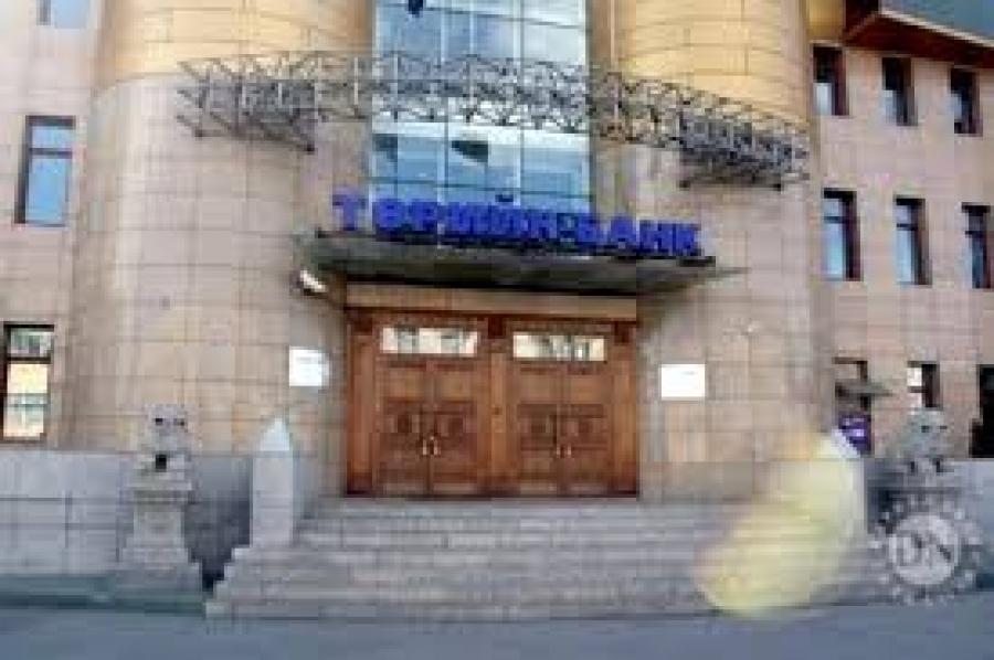 Төрийн банк, Э.Сүрэн нарын  шүүх хурал хойшиллоо
