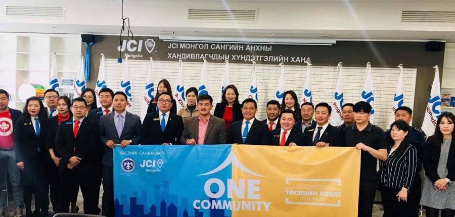 JCI Монгол байгууллага Иргэдийн амгалан тайван байдлын төлөө ЦЕГ-тай хамтран ажиллана