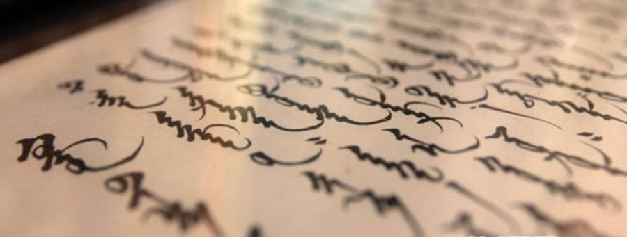 """Үндэсний бичиг үсгийн баярыг """"Монгол үндэсний бичиг үсэг-Тусгаар тогтнол"""" уриан дор тэмдэглэн өнгөрүүлнэ"""