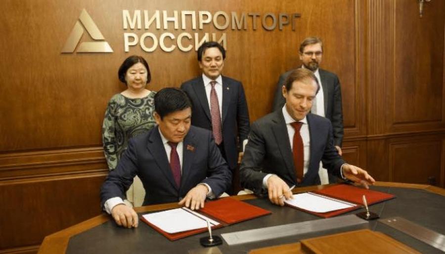 """""""Монгол, Оросын санаачилга-2018"""" чуулга уулзалт болно"""