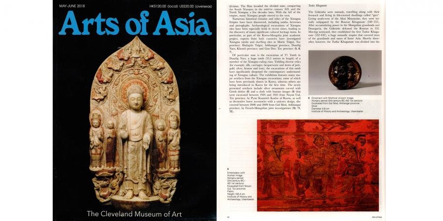 """Монгол судлаачийн бүтээл """"Arts of Asia"""" сэтгүүлд хэвлэгджээ"""