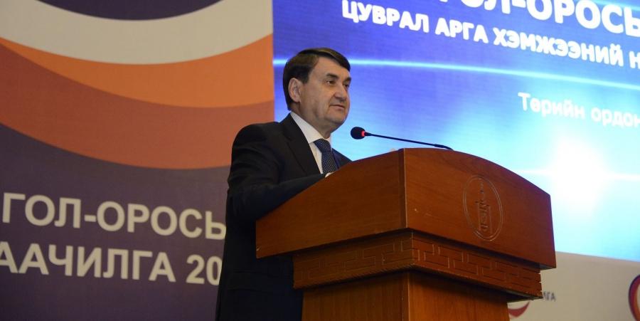 """""""Орос-Монголын санаачилга"""" арга хэмжээнд оролцогчдод В.Путин илгээлт ирүүлжээ"""