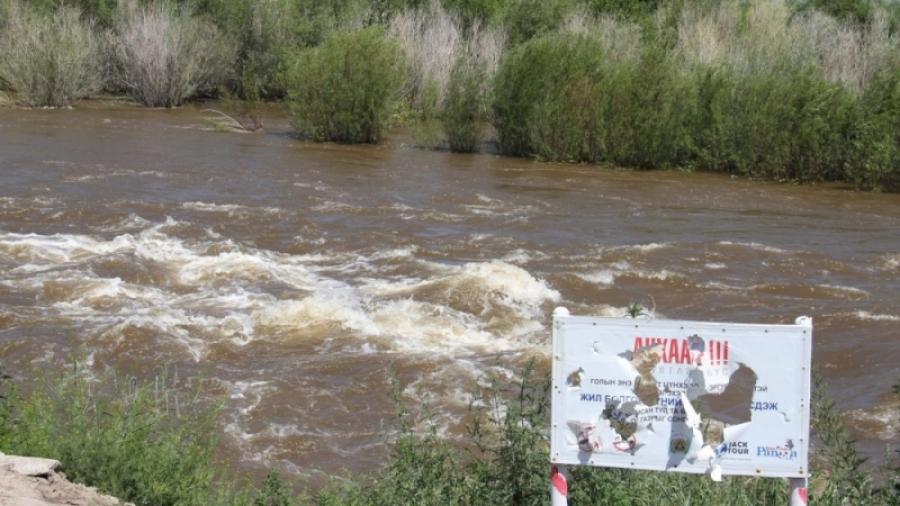 Үер усны аюулаас болгоомжтой байхыг анхааруулав