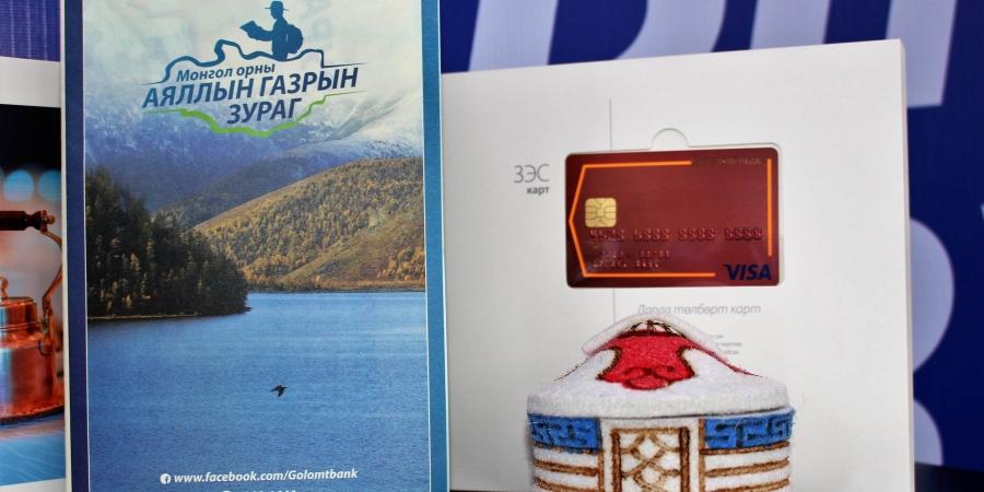 """Голомт банкны хамт олон наадамчин олондоо """"Монгол орны аяллын газрын зураг""""-аар бэлэг барилаа"""