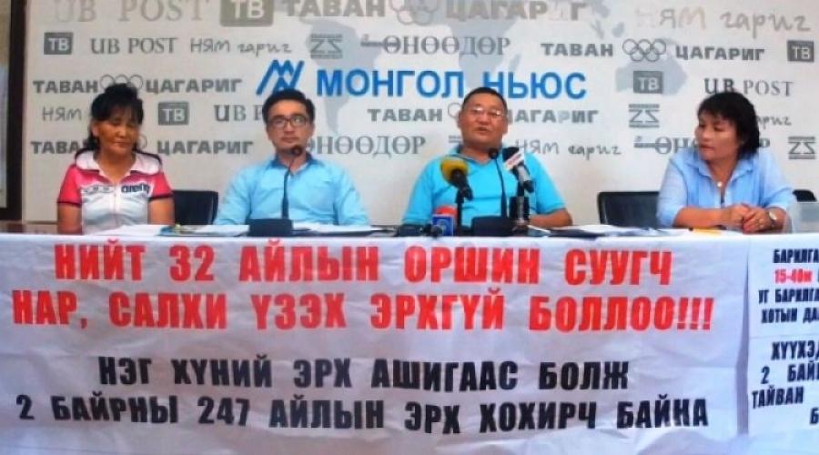 270 гаруй айлын эрх ашгийг ноцтой зөрчин барьж байгаа барилгын ажлыг зогсоохыг хүсэв