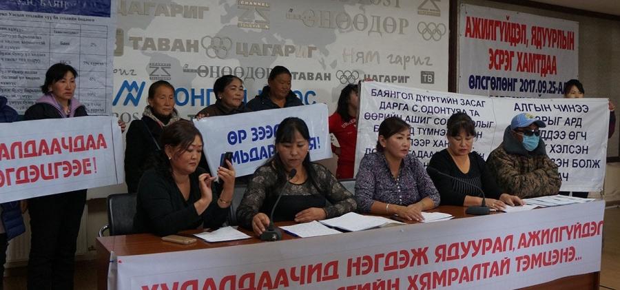 ҮЙЛ ЯВДАЛ: Монголын худалдаачдын холбооноос мэдээлэл хийнэ