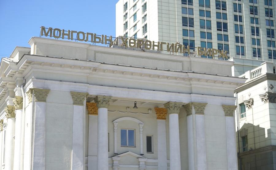 """Монголын №1 даатгалын компани """"Мандал Даатгал""""-н шинэ хувьцааг бүртгэж, олон нийтэд арилжаалахыг зөвшөөрлөө"""