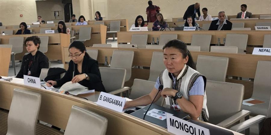 Б.Гангаамаа НҮБ-ын Хүний эрхийн зөвлөлийн хэлэлцүүлэгт оролцов