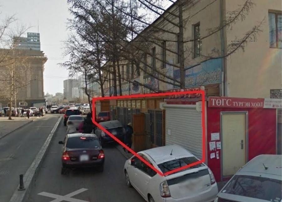 """""""Монголын цахилгаан холбоо"""" ХК-д газар чөлөөлөх мэдэгдэл хүргүүлжээ"""